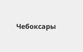 Справочная информация: Банкоматы Ак Барс Банка в Чебоксарах — часы работы и адреса терминалов на карте