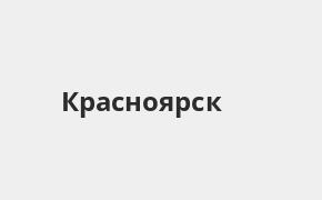 Справочная информация: Банкоматы Ак Барс Банка в Красноярске — часы работы и адреса терминалов на карте