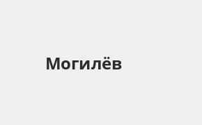 Справочная информация: Банкоматы Ак Барс Банка в городe Могилёв — часы работы и адреса терминалов на карте