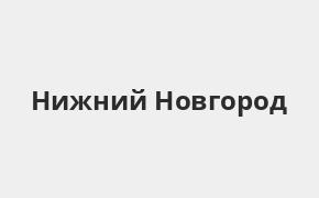 Справочная информация: Отделение Ак Барс Банка по адресу Нижегородская область, Нижний Новгород, улица Коминтерна, 174 — телефоны и режим работы