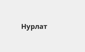 Справочная информация: Банкоматы Ак Барс Банка в Нурлате — часы работы и адреса терминалов на карте