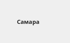 Справочная информация: Банкоматы Ак Барс Банка в Самаре — часы работы и адреса терминалов на карте