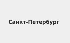 Справочная информация: Отделение Ак Барс Банка по адресу Санкт-Петербург, Гражданский проспект, 36 — телефоны и режим работы