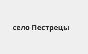 Справочная информация: Банкоматы Ак Барс Банка в селе Пестрецы — часы работы и адреса терминалов на карте