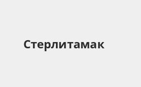 Справочная информация: Банкоматы Ак Барс Банка в Стерлитамаке — часы работы и адреса терминалов на карте