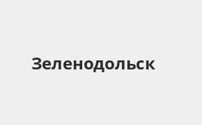 Справочная информация: Банкоматы Ак Барс Банка в Зеленодольске — часы работы и адреса терминалов на карте